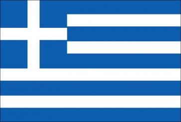 Greece, National Contact Point to the EMN